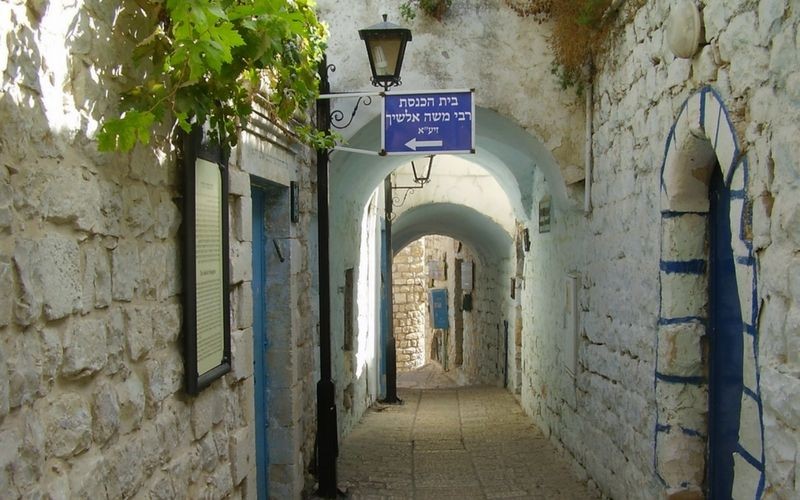 Las calles de Safed denotan historia.
