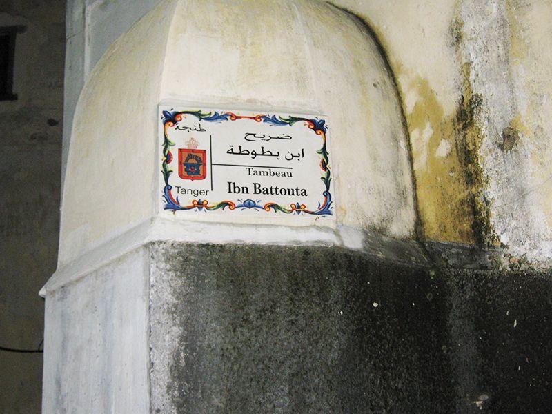 Placa del mausoleo de Ibn Battuta en Tánger (Marruecos).