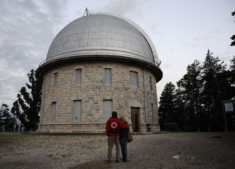 El Observatorio de Bosque Alegre fue el primero de Latinoamérica.