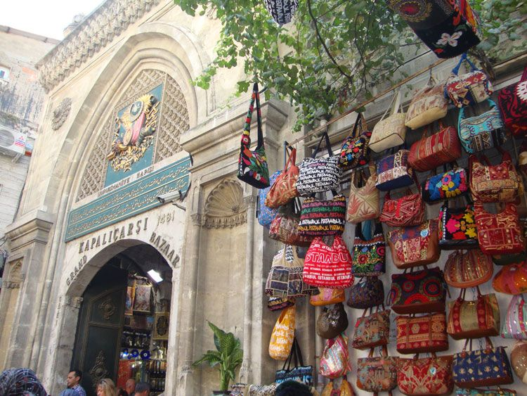 Una de las entradas al Gran Bazar.