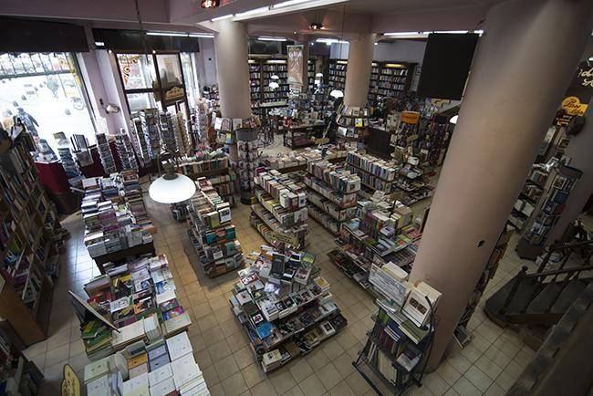 Cuatro librerías imperdibles en el mundo