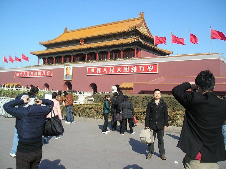 El ingreso al Palacio Imperial