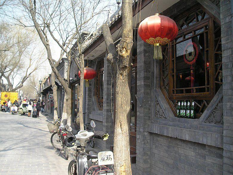 Una de las zonas antiguas de Beijing.
