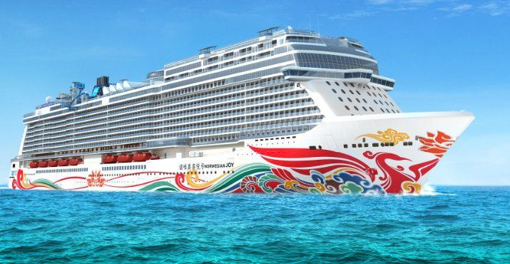 El Norwegian Joy