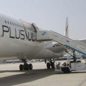 PLUS ULTRA. La aerolínea conectará Quito y Madrid desde julio