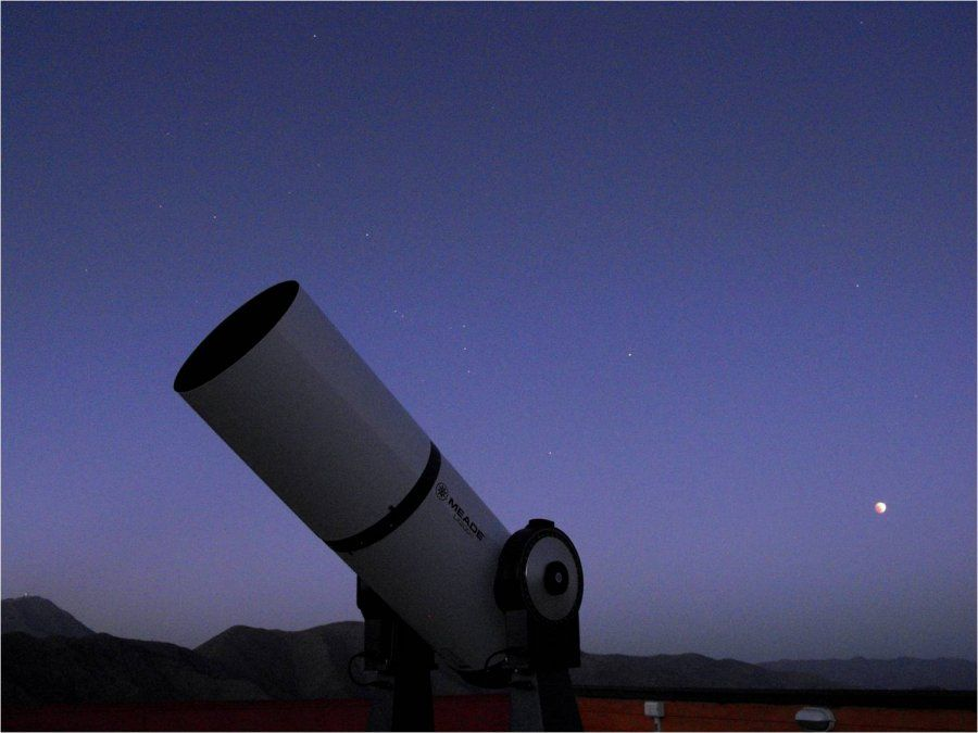 Observatorio El Pangue